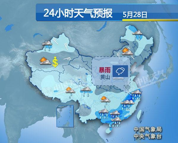长江中下游6月3日前多雨 雨量偏多4-8成