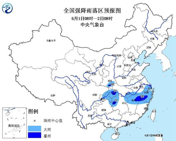 暴雨蓝色预警:江西浙江等6省有些地区有暴雨