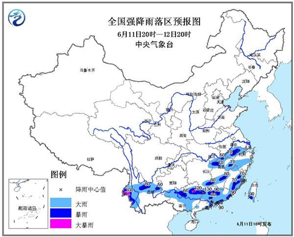 暴雨蓝色预警:广西广东云南等局地有大暴雨