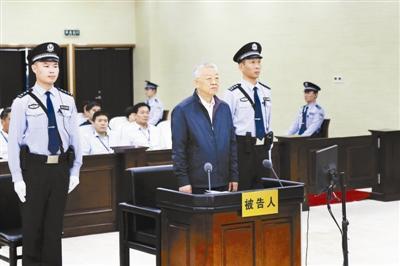 白恩培涉嫌纳贿2.4亿余元受审_落马前举报缠身_大香蕉新闻乐点彩票大发不时彩