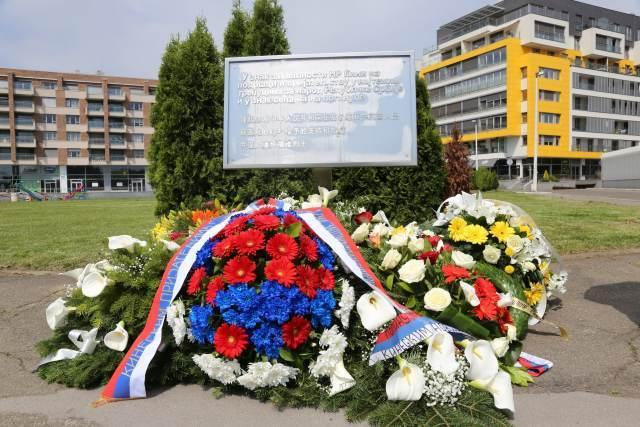 国家驻南同盟被炸使馆原址前的两块留念碑