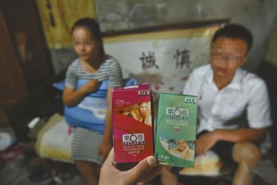 18岁女孩买1盒避孕套10只有洞 3个月怀孕2次