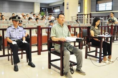 安徽桐城特大集资诈骗案开庭 被告人三作揖道歉