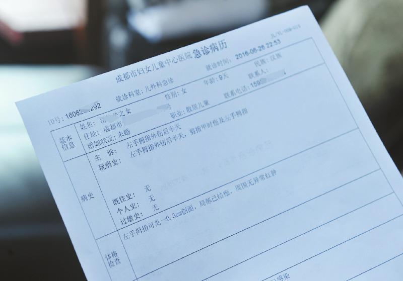 """""""特级金牌月嫂""""剪伤宝宝 月薪7000余元(图)"""