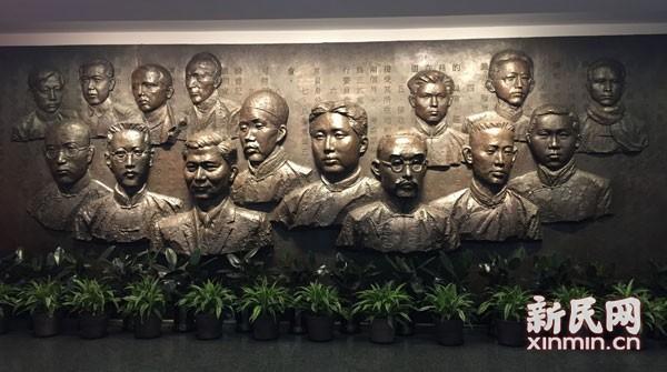 《伟大开端—中国共产党创建历史陈列》将正式向公众开放