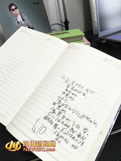 别人家的孩子!9岁萌娃出诗集写科幻小说(图)