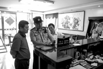 北京站派出所80后民警牢记惯偷特征助破案