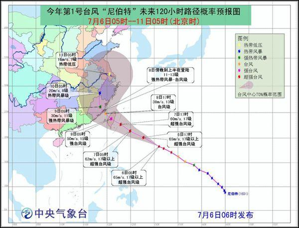 尼伯特加强为超强台风 8日夜间登陆福建