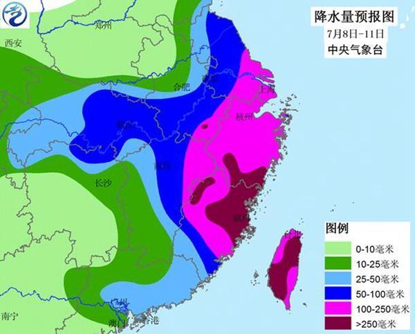 """超强台风""""尼伯特""""登陆台湾 成我国最强首台"""