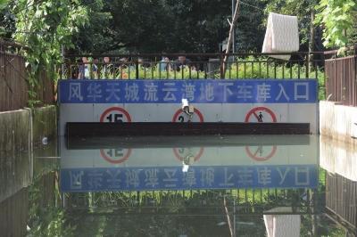 网传多地将现1998年大洪水 官方:有关谣言违法