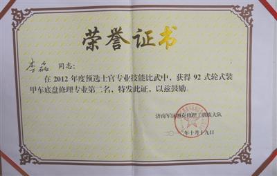 22岁成都维和战士李磊捐躯南苏丹(图)