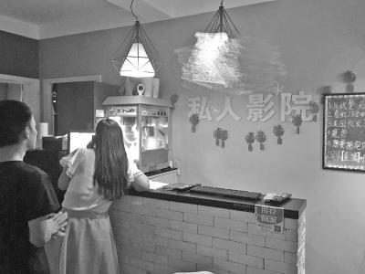 郑州私人影院悄然流行 藏身商住两用楼存诸多问题