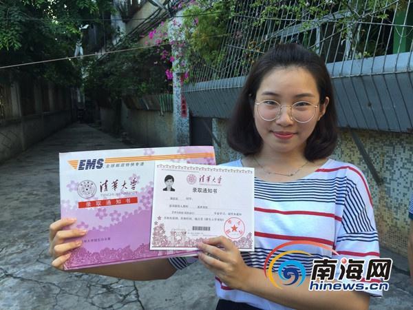 黄尉岚收到首份录取通知书.南海网记者 高鹏 摄-声明 本站稿件均来