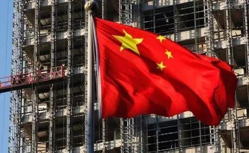 外媒称中国二季度GDP高于预期
