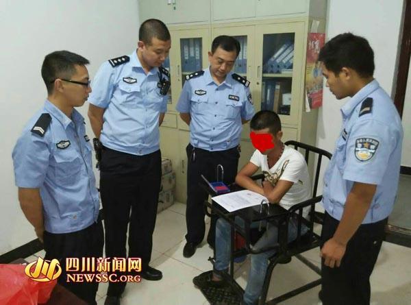 民警截获酒驾男子 带回派出所查出是网上逃犯