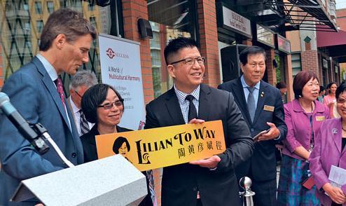 陶明磊(左三)、罗品信(左一)、黄丽珠(左二)主持陶黄彦斌径揭幕礼。(加拿大《星岛日报》/黄静华