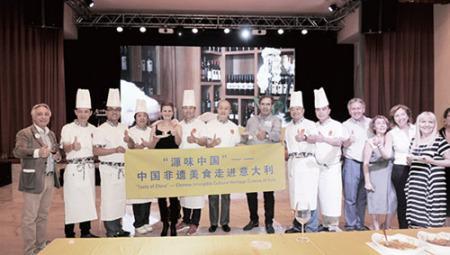 厨师团的厨师们和意大利来宾合影。(法国《欧洲时报》/夏晓彤 摄)
