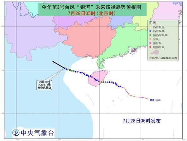 台风1.jpg