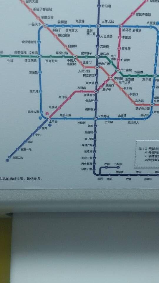 """武侯变武""""候""""?成都地铁3号线地名有错字(图)"""