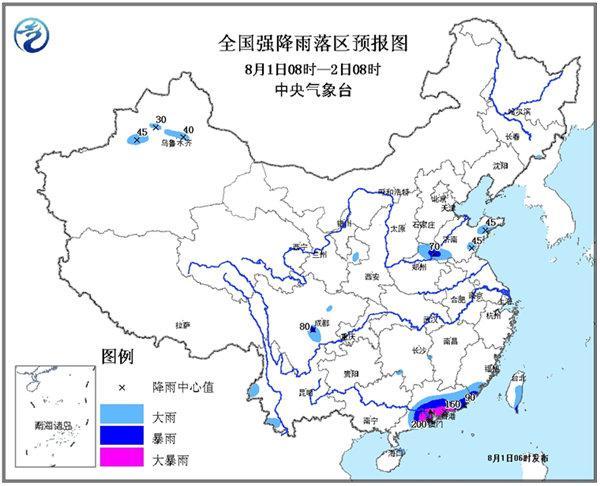 暴雨黄色预警:广东南部等地有大暴雨