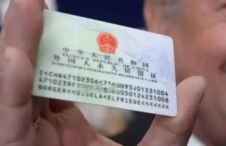"""中国""""绿卡""""。 图片来源 中国网"""