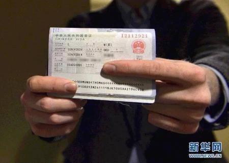 图片来源 新华网