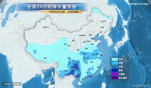 飓风妮妲进入广西境内 3省区有强风雨