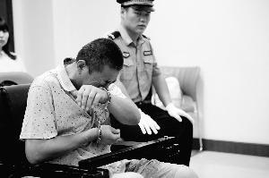 庭审称妻子与老王儿子有染 得知被通缉后主动投案
