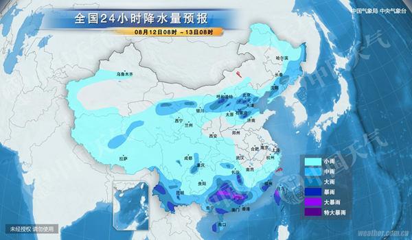 强降雨南北各自为阵 东北华南有暴雨