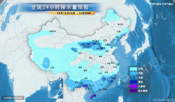 周日十余省区有强降雨 黄淮等高温炽热