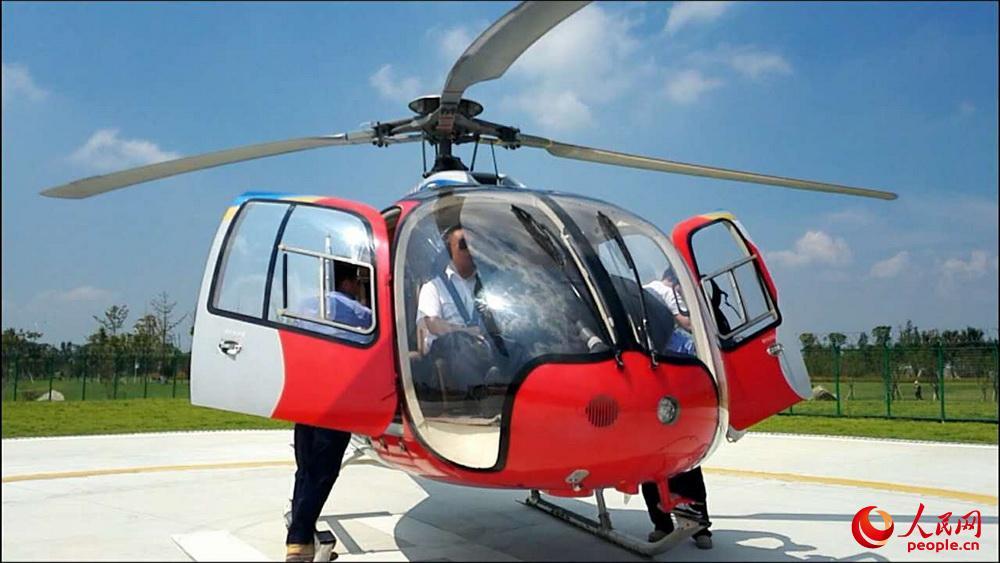 AC311A型直升机。张家军摄