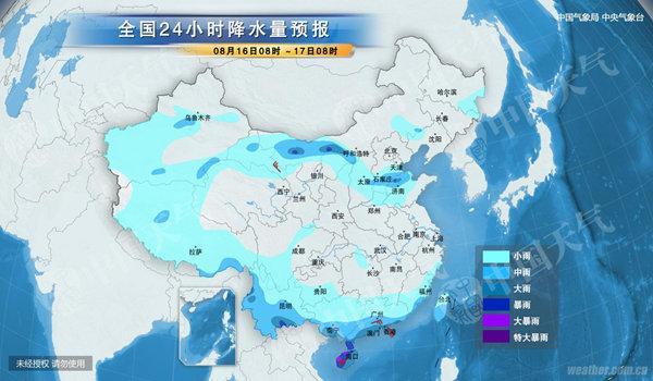 内蒙古华北华南等有强降雨 需防洪涝