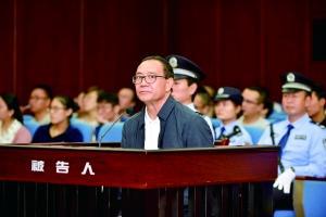 """云南""""双百院长""""王天朝贪腐上亿元 坐拥百套房产"""