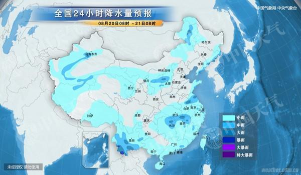 华南降雨明显减弱 云南等地有大到暴雨