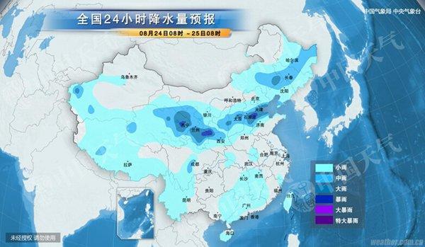 冷氛围携雨袭朔方 南边还要热两天
