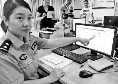 漯河女子整形后办证犯难 警方:需开具医学证明