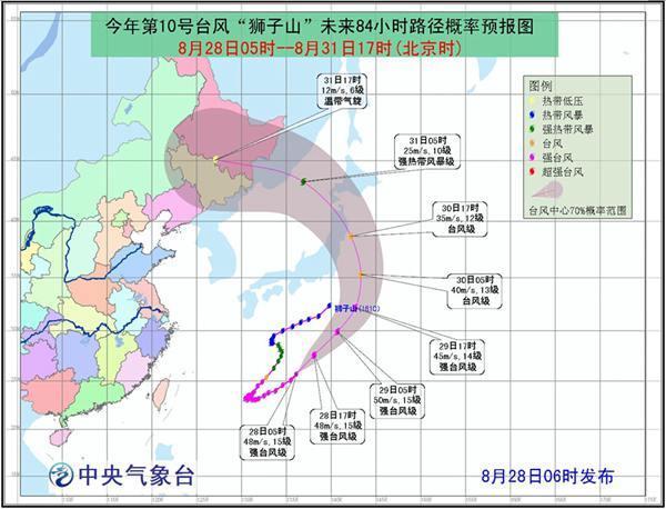 西部和华南沿海多降雨 东北明迎强风雨
