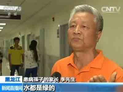 立博博彩网上赌场:哈尔滨2百余孩子游泳后发病
