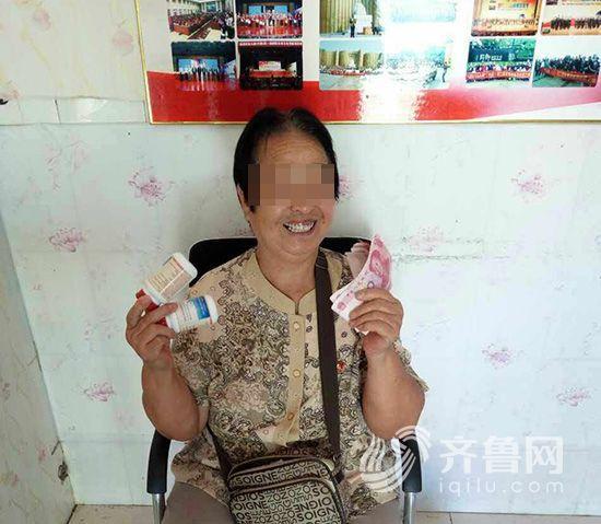 缴纳全款的老人领到了药品和几百元大钞。