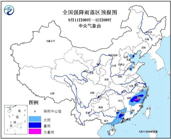 暴雨蓝色预警:广西湖南等6省有暴雨