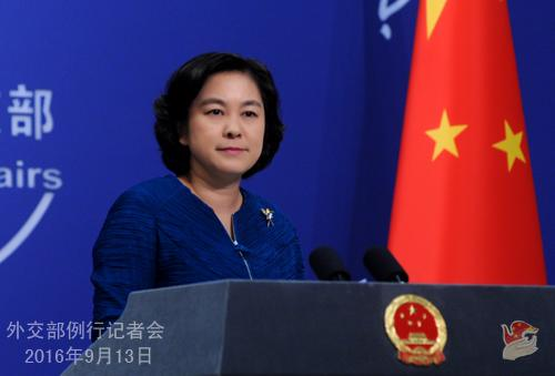 外交部就朝鲜半岛局势,中俄关系等热点答问