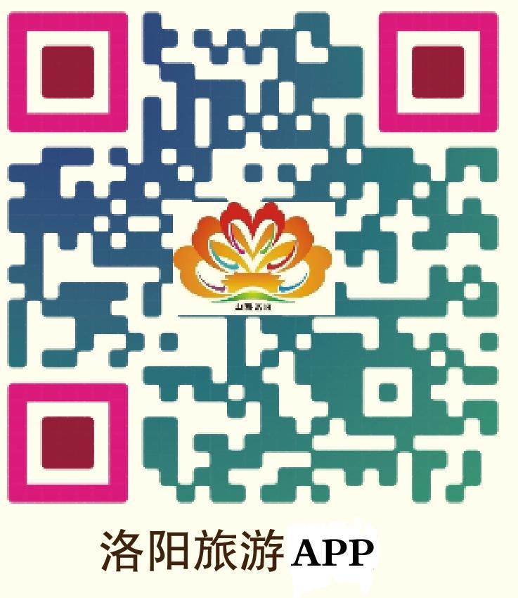 花车巡游将拉开中国洛阳河洛文化旅游节序幕