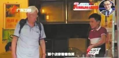 老人吃饭忘付钱,几位餐馆老板的反应暖哭了!