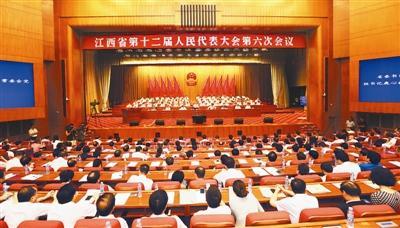 刘奇当选江西省省长 称有幸成为一名江西老表(图)
