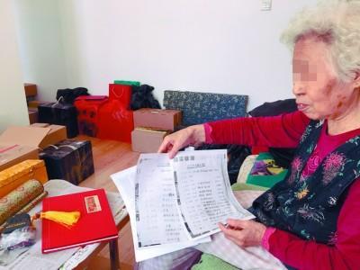 82岁大爷买收藏品11个月花光82万存款 坚称没受骗