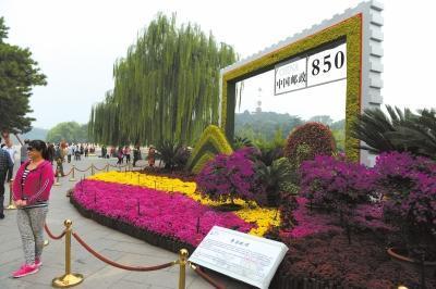 北京今日空气继续重度污染 明起受冷空气影响将改善