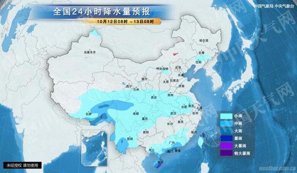 http://www.chinanews.com/cr/2016/1012/3532121262.jpg