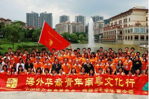 陈卓林持续支持华文教育 再捐赠1000万元传承中华文化