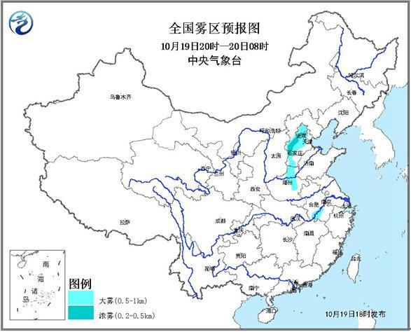 大雾黄色预警:京津冀豫等地局地能见度缺乏200米