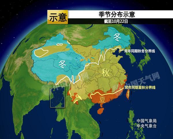 华北雾霾卷土重来 四川及淮河流域多雨